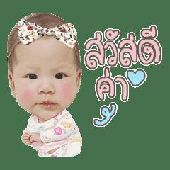 Baby NK