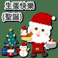 歡樂聖誕-實用貼圖