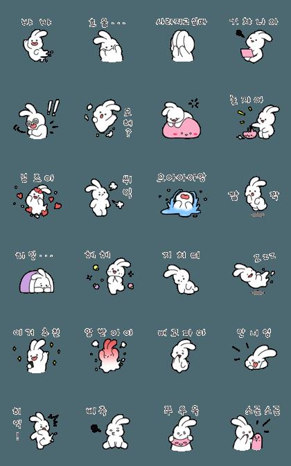可愛いぼうれいウサギ Pomo