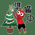 demon baby Christmas & happy New Year