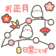 cute and useful stickers-happy new year3