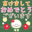 カラフルな使いやすい☆年末年始・冬☆再販