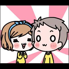 MC妹甜蜜劇場 4