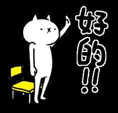 13455135