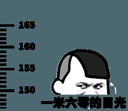 181387319
