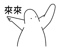 201466312
