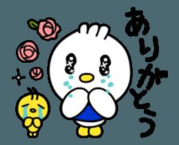 ピヨ丸LINEスタンプ第3弾