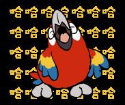 322965250