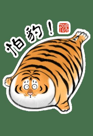 yuukuro