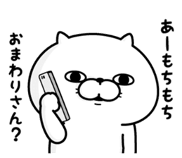 https://stickershop.line-scdn.net/stickershop/v1/sticker/36595168/ANDROID/sticker.png;compress=true