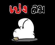379154979