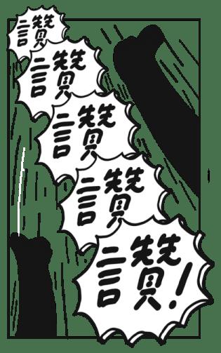 391818909