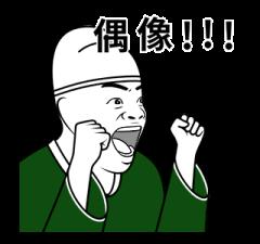391826969