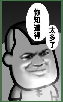 441110314