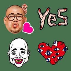 อีโมจิ Yasei Bakudan's kukky Emoji