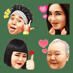 อีโมจิ Watanabe Entertainment Emoji
