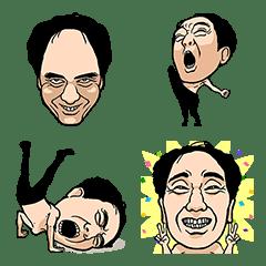 อิโมจิไลน์ Egashira 2:50 Emoji