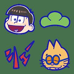 อิโมจิไลน์ Mr.Osomatsu Emoji