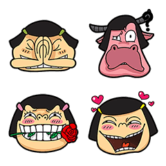 Noo-Hin Emoji