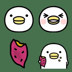 Noisy chicken 表情貼