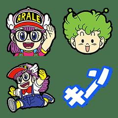 อิโมจิไลน์ Dr. Slump Arale Emoji