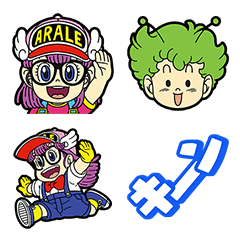 Dr. Slump Arale Emoji