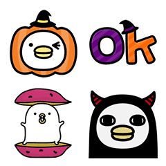Noisy Chicken Halloween Emoji
