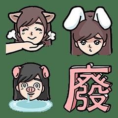 อิโมจิไลน์ Lousy Girlfriend Emoji