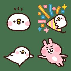Piske & Usagi อิโมจิ 2
