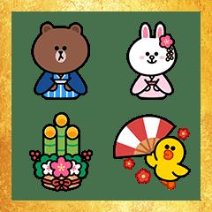 BROWN & FRIENDS New Year's Omikuji Emoji