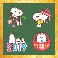 Snoopy New Year's Omikuji Emoji