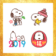 https://store.line.me/emojishop/product/5bd2daf4031a6704f8d000a9