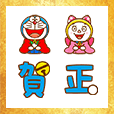 https://store.line.me/emojishop/product/5bd2db5c031a6704f8d000aa