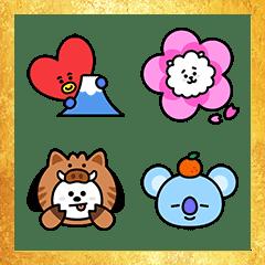 BT21 New Year's Omikuji Emoji