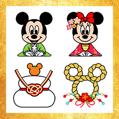 Mickey and Friends Omikuji Emoji