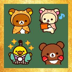 Rilakkuma New Year's Omikuji Emoji