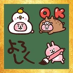 Kanahei's New Year's Omikuji Emoji