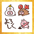 https://store.line.me/emojishop/product/5bd2dbd8040ab16a749fbd01