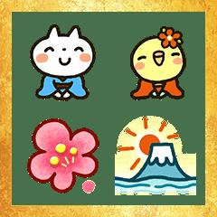 Sweet Healing New Year's Omikuji Emoji
