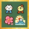 https://store.line.me/emojishop/product/5bd2dbf2040ab16a749fbd02