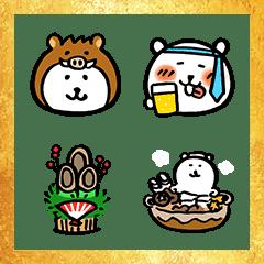 Joke Bear New Year's Omikuji Emoji