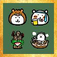 https://store.line.me/emojishop/product/5bd2dc25040ab16a749fbd04