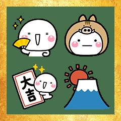 Shiromaru New Year's Omikuji Emoji