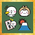 https://store.line.me/emojishop/product/5bd2dc42040ab16a749fbd05