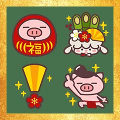 Butata New Year's Omikuji Emoji