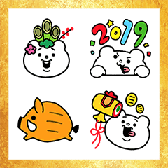 Betakkuma New Year's Omikuji Emoji