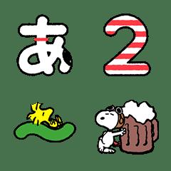 อิโมจิไลน์ Snoopy Letter Emoji