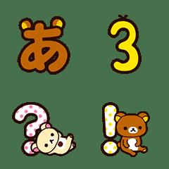 Rilakkuma Letter Emoji