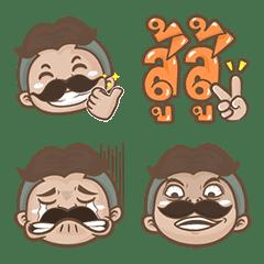 Mr.Nuadkhem Emoji