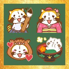 Rascal New Year's Omikuji Emoji
